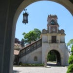 Archway, Courtyard View